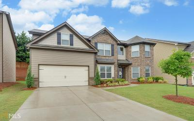 Braselton Single Family Home For Sale: 6020 Park Bend Ave