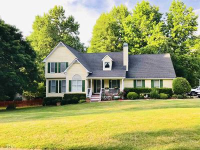 Douglasville Single Family Home New: 547 Kings Walk