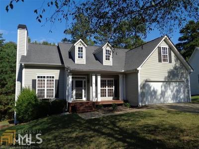 Newnan Single Family Home New: 45 Brookmere