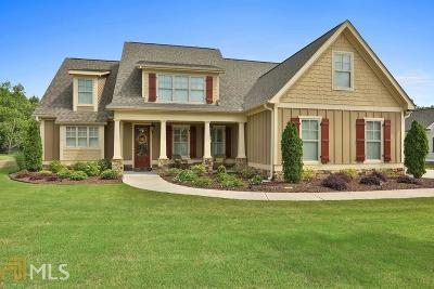 Peachtree City Single Family Home New: 203 Gates Entry