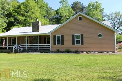 Fayetteville Single Family Home New: 205 County Line Ct