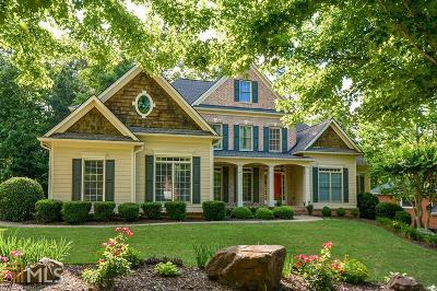 Cumming Single Family Home New: 4095 Northridge