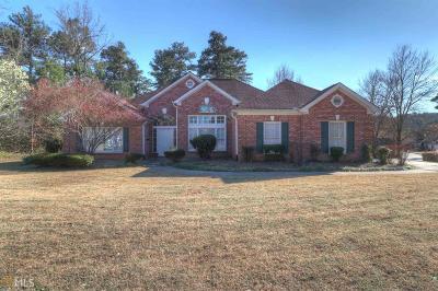 Jonesboro Single Family Home New: 300 Toccoa Place