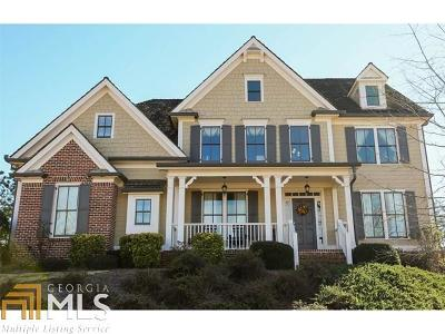 Dawsonville Single Family Home For Sale: 153 Stonehaven Dr