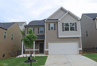 Atlanta Single Family Home New: 3928 Kingfisher