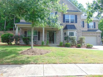 Atlanta Single Family Home New: 5432 The Vyne Ave