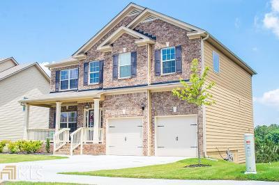 Dallas Single Family Home New: 99 Fox Knoll Trail