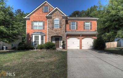 Newnan Single Family Home New: 183 Inverness