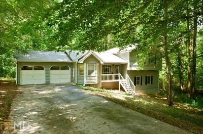Winder Single Family Home Under Contract: 842 Independence Ct