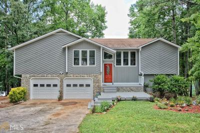 Carroll County Single Family Home For Sale: 2376 Grant Pl
