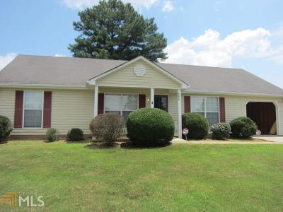 Clayton County Single Family Home New: 9274 Club View Trce