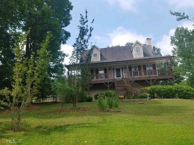 Carroll County Single Family Home New: 72 Wildwood Dr