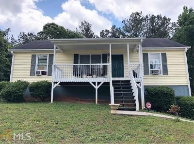Carroll County Single Family Home New: 269 Villa Rosa Way