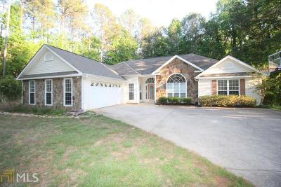 Lagrange GA Single Family Home New: $200,000