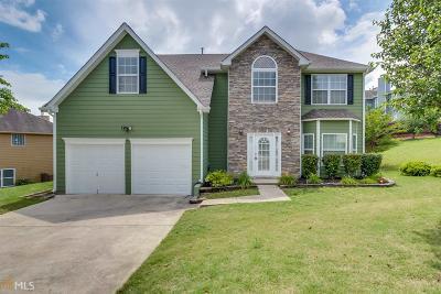 Suwanee Single Family Home New: 625 Rockbass