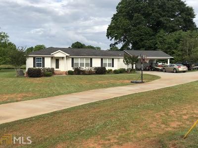 Carroll County Single Family Home New: 364 Bethesda Church Rd