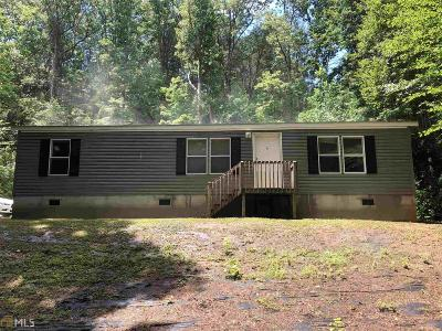 Dawson County Single Family Home For Sale: 169 Vandiviere