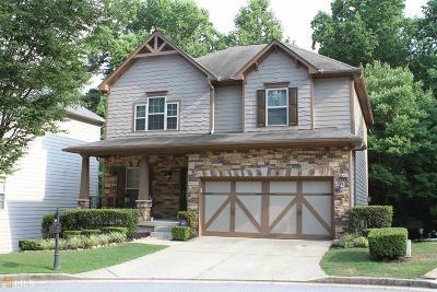 MABLETON Single Family Home New: 504 Cobblestone Creek Ct