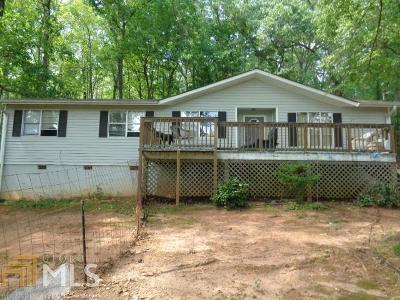 Newnan Single Family Home New: 824 Pete Davis