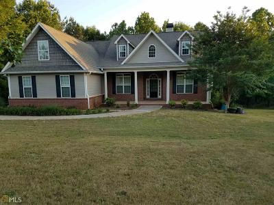 Carroll County Single Family Home For Sale: 205 Edge Rd