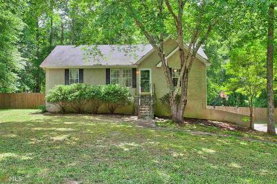 Sharpsburg Single Family Home Under Contract: 34 Lullwater Ct