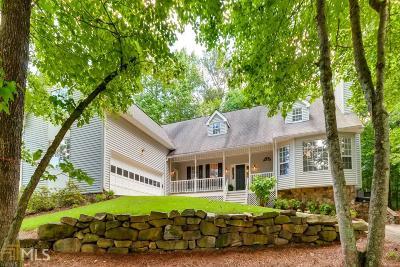 Duluth Single Family Home New: 4961 Trevino Cir