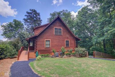 Monticello GA Single Family Home New: $379,900