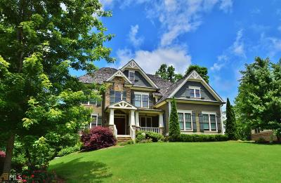 Dawsonville Single Family Home For Sale: 188 Stonehaven Dr