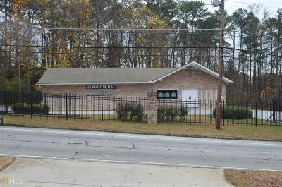 Decatur Commercial Under Contract: 2606 Whites Mill Rd