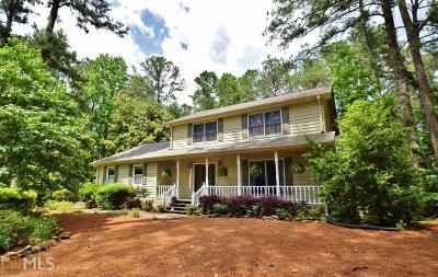 Cumming, Gainesville, Buford Single Family Home New: 5446 Hidden Harbor Lndg