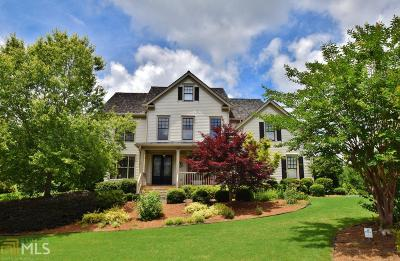 Dawsonville Single Family Home New: 17 River Sound Circle