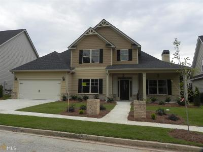 Loganville Single Family Home New: 644 Crystal Cove Court #23