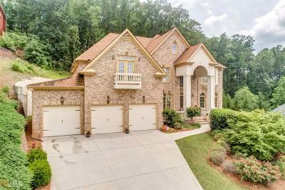 Marietta Single Family Home New: 1430 NE Cameron Glen Drive