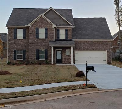 Mcdonough Single Family Home New: 229 Astoria Way #104