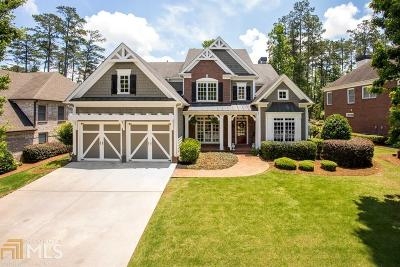 Kennesaw Single Family Home For Sale: 2157 Whitekirk St