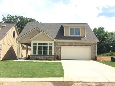 McDonough Single Family Home For Sale
