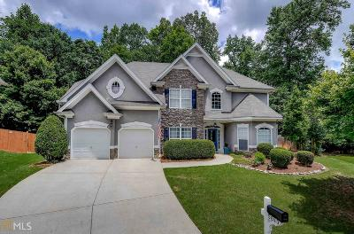 MABLETON Single Family Home New: 5643 Vinings Place Trail