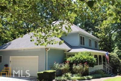 Dahlonega Single Family Home For Sale: 50 Old Oak Trl