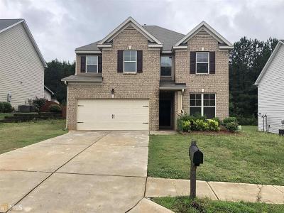 Clayton County Single Family Home Back On Market: 9764 Ivey Ridge Cir