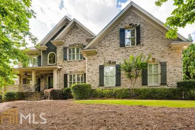 Norcross Single Family Home Under Contract: 257 Longview Dr