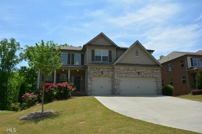 Suwanee Single Family Home For Sale: 1710 Thunder Gulch