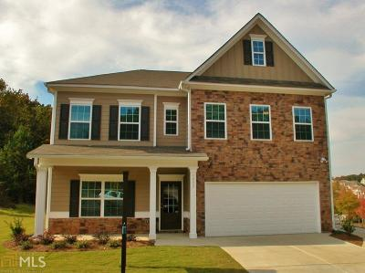 Hiram Single Family Home Under Contract: 500 Berkleigh Trails Dr