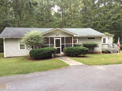 Henry County Single Family Home For Sale: 517 Coan Dr