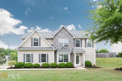 Dallas Single Family Home For Sale: 129 Birchfield Way