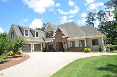 Troup County Single Family Home For Sale: 108 Millridge Dr