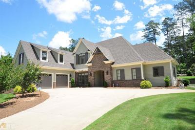 Lagrange Single Family Home Under Contract: 108 Millridge Dr