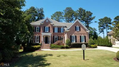 Single Family Home Under Contract: 3810 Falls Landing Dr
