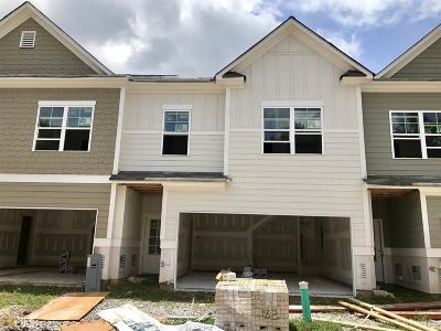Fulton County Condo/Townhouse For Sale: 1341 Heights Park