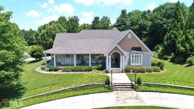 Carrollton Single Family Home Under Contract: 520 Birkdale Blvd