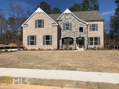 Alpharetta Single Family Home For Sale: 5230 Briarstone Ridge Way